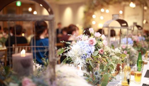 会費制結婚式の特徴とおすすめできるサービスはこれだ!