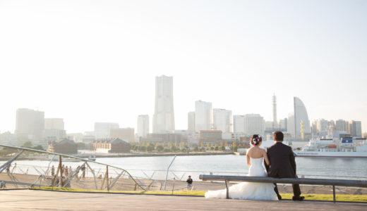 横浜で会費制結婚式が挙げられるおすすめの式場をまとめてみた