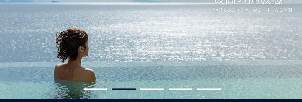 海一望-絶景の宿-いなとり荘