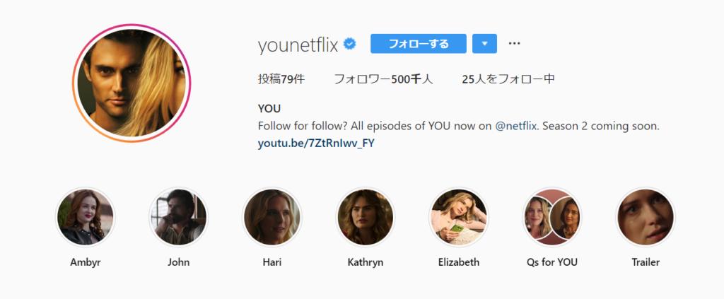 you_instagramアカウント
